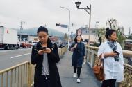 bridge near Shichijo