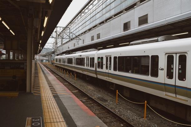 Shichijo station to Fushimi Inari Shrine