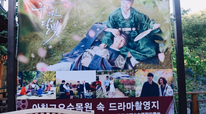 I have been to My Favorite Korean Dramas' Shooting Locations…and more!